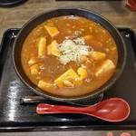太威 - 四川風マーボー麺 870円
