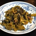 喜来楽 - 高菜の炒め
