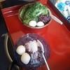 Yamadamochi - 料理写真: