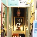 お肉屋 けいすけ 三男坊 - お店入口(広尾商店街沿いのこの入口を地下へ)