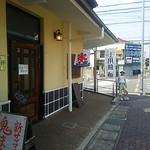 山田餅 - お店の軒下になびいています~