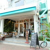 Life style shop sowelu - メイン写真: