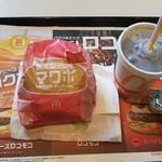 マクドナルド - マクポ、アイスコーヒー