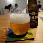 もうひとつのダイドコロ - 伽羅ビール(650円)