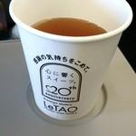 89339737 - おまけ:AIRDOお馴染みのオニオンスープもルタオのコラボデザインの紙コップでした♪