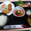 つるぎの湯 大桜 - 料理写真: