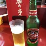 担々亭 - 青島ビール 500円