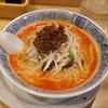 希須林 担々麺屋 - 料理写真:担々麺