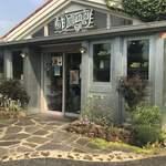 カフェ・ダウニー - お店外観