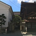 末廣酒造 嘉永蔵 -