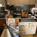 鶴べ別館 - 店内及びカウンター席は3席