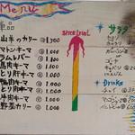 89345081 - Bumble Bee Menu Menu ※店頭