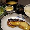 季節魚料理 太鼓 - 料理写真: