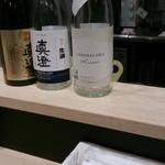 浅野日本酒店 KYOTO - 飲み比べセット?