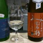 浅野日本酒店 KYOTO - 飲んだ日本酒
