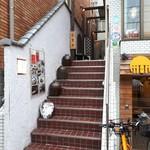 瑞雪 - 階段をあがると、そこがお店