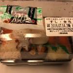 島の人 - 島の人海鮮お値ごろ弁当1080円税込