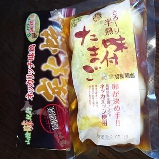 旭養鶏舎 - 料理写真: