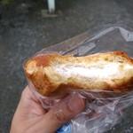 パンサク - 冷やしクリームパン