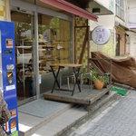 Shirokanepampandou - 小さなパン屋さんです
