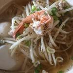 タイ料理アイヤラー - レックナーム