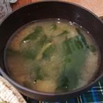 Yummy Mammy - シメジの味噌汁
