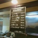 緋焔 平岸店 - (2017/12/29)