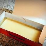 クリオロ - 幻のチーズ 1350円