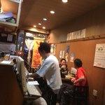 Izakayakimagure - 店内
