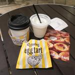 エッグセレント - コーヒーと千本松牛乳