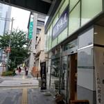 銀座 君嶋屋 - 横断歩道の先は八重洲