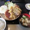 げんこつ亭 - 料理写真:げんこつ定食