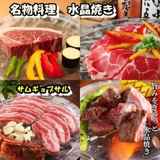 福岡初!!★水晶焼き★お肉を美味しく食べるならこれ!!