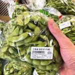 農産物直売所 ほのか - 料理写真:ヒロコ、今日はオマエだ!