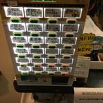 に干し屋 SINCHAN - 食券機