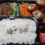 キッチン くじら - 日替わり弁当600円