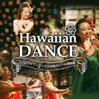 ハワイアンダンス&大人気のジャズ生ライブ開催♪