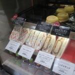 エーワンベーカリー - サンドイッチ