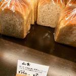 パンやきどころ RIKI - 山食
