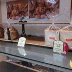 エーワンベーカリー - 食パン