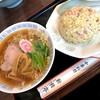 新精亭 - 料理写真:ラーメン炒飯セット