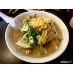 なかむら - タン麺¥800