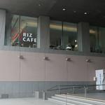 RIZ CAFE - 外観