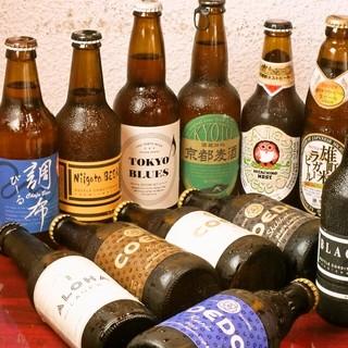 日本全国のクラフトビール夏期限定入荷♪