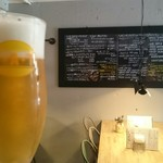 E・A・T - ランチビール¥450