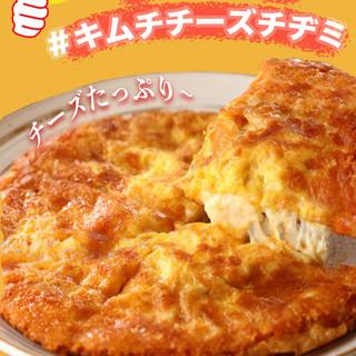 ☆この夏限定☆冷麺・チヂミキャンペーン!写真映え間違いなし
