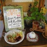 ヴァンサンカン - 料理写真:本日の日替わりランチ・見本