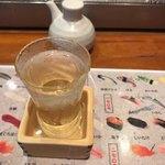 おどる魚 - 久保田 千寿