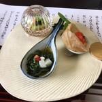 ryouteioomiyaichinoya -