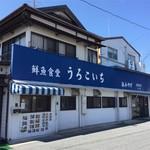 89394328 - 隣接する鮮魚店(?)の部分